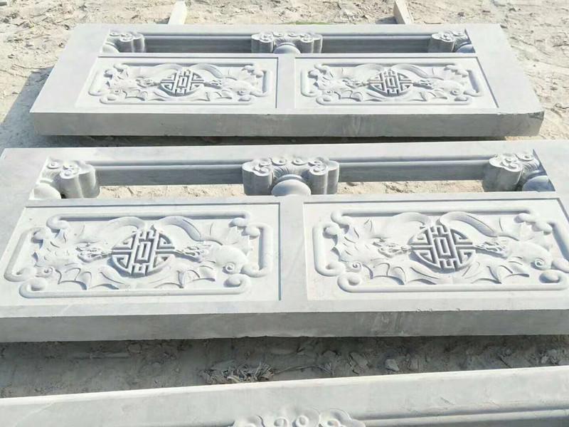 青石石雕欄板