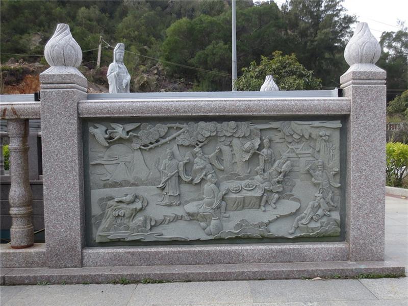 青石石欄板